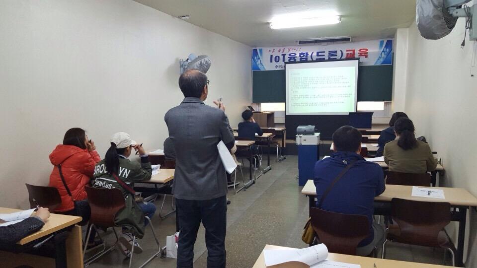 부산드론교육
